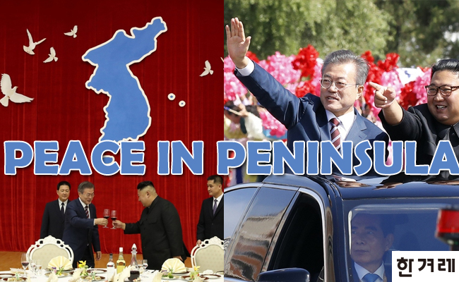 Inter-Korea Pyongyang Summit: World awaiting Peace!