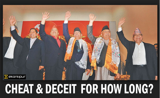 Cheat & Deceit of Nepal's Communists!