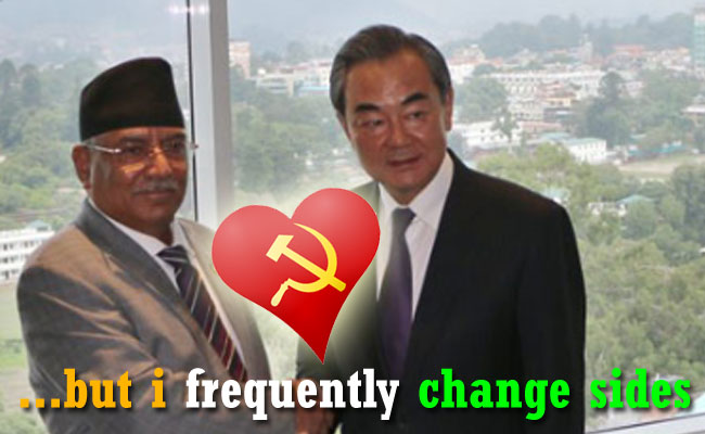 Nepal's Communists prefer China over US!