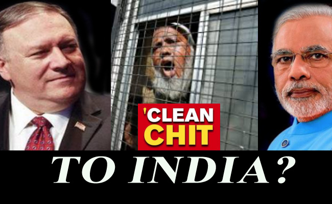 Islamophobic India gets US's clean chit?